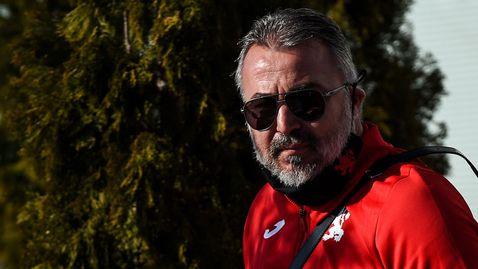 Ясен Петров:  Нужно ни е време, искаме да изградим отбор, който не се страхува от съперника си