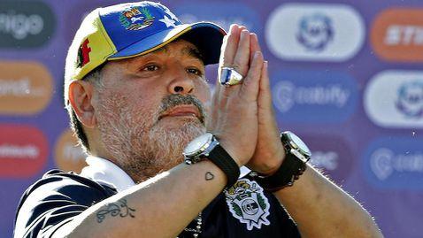Официален доклад гласи: Марадона е бил оставен на произвола на съдбата