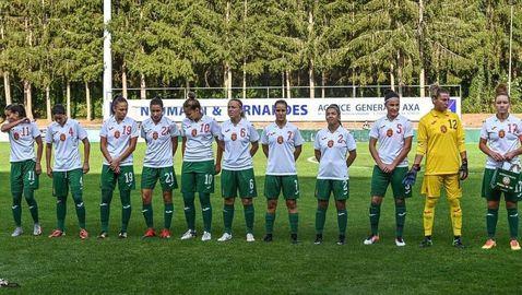 България ще мери сили с Германия и Португалия по пътя към Мондиал 2023