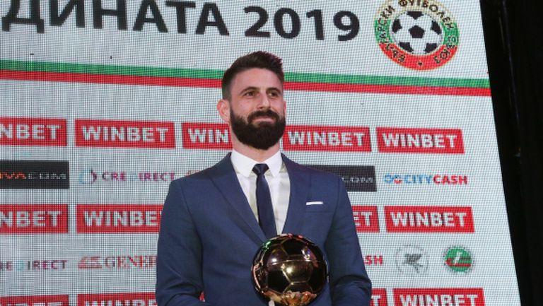 Димитър Илиев е футболист №1 на България за 2019 година (видео+галерия)