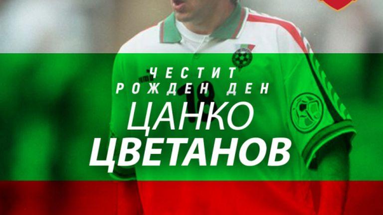 БФС отбеляза половинвековния юбилей на Цанко Цветанов