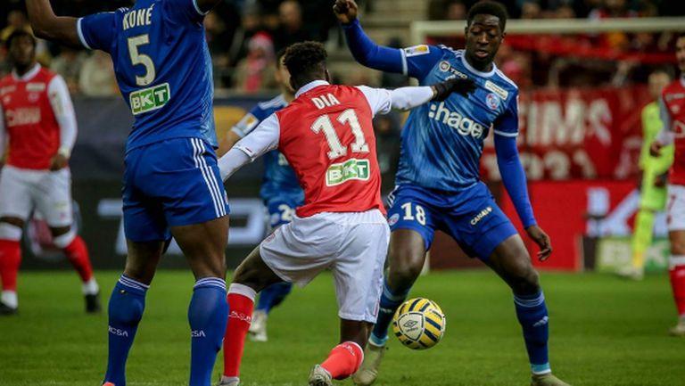 Дузпи пратиха Реймс на 1/4-финал за Купата на Лигата