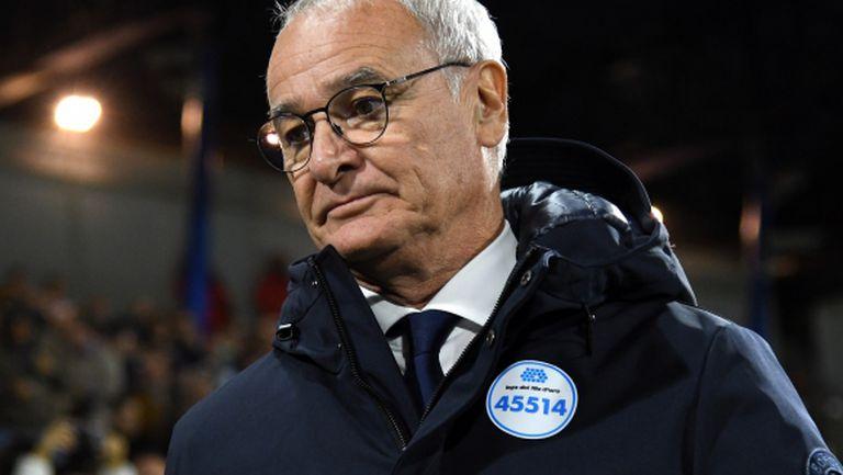 Раниери се извини за обидите към Неапол