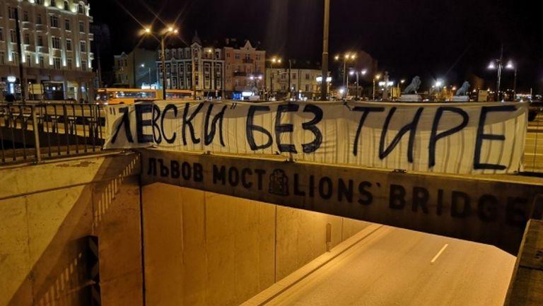 """Фенове на """"сините"""": Левски без тире"""