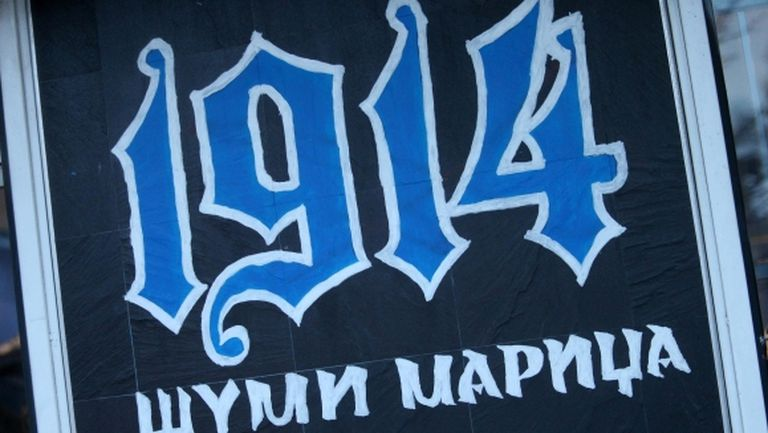 Хиндлиян: Положението не е никак розово, нямам представа какво ще предприеме Божков (видео)