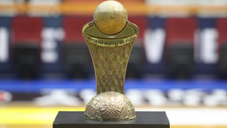 Финалистите за efbet Купа на България стават ясни днес