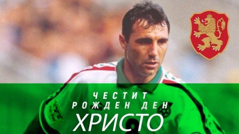БФС и ЦСКА-София честитиха рождения ден на Стоичков