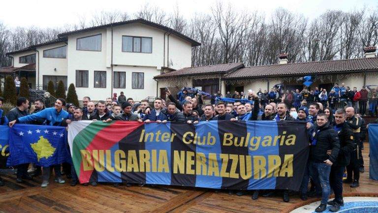 Санети благодари на феновете на Интер в България