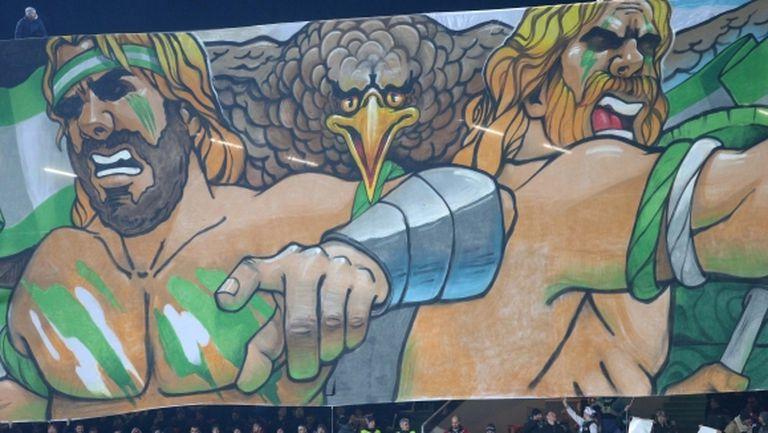 """Викинги """"подканиха"""" играчите на Лудогорец - хореографията в Разград (видео)"""