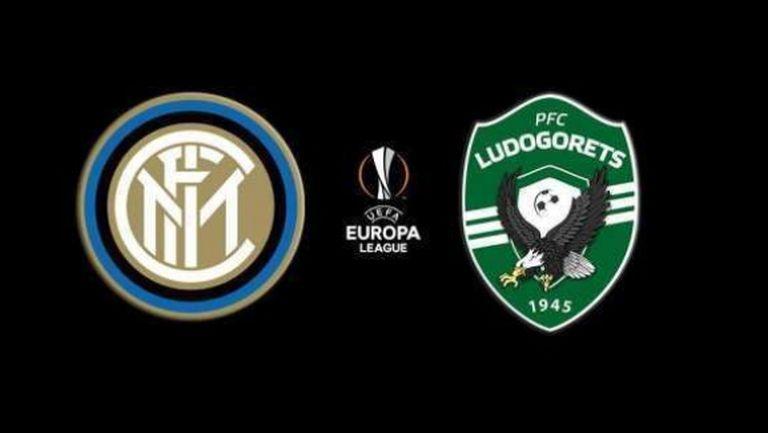 Днес УЕФА решава за Интер - Лудогорец, отпада вариантът за неутрален терен
