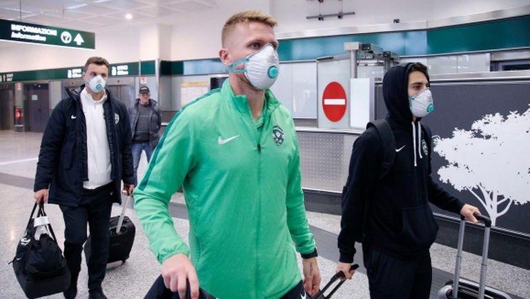 Лудогорец пристигна в Милано (снимки)