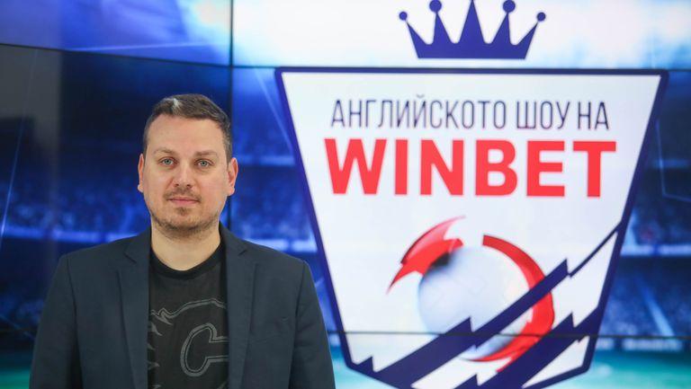 Английското шоу на WINBET: Гол-гол е най-логичната прогноза за дербито между Арсенал и Ливърпул