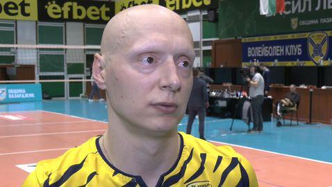 Иван Станев: Имаме много опитни играчи и реагирахме добре след загубения трети гейм