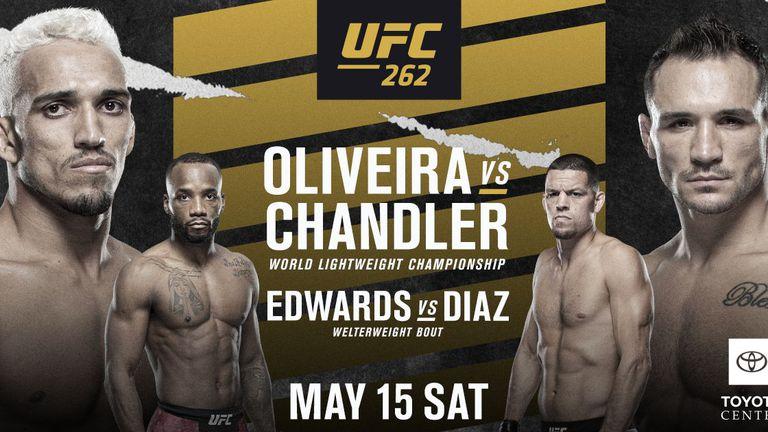 Вижте страхотното промо на UFC 262 (видео)