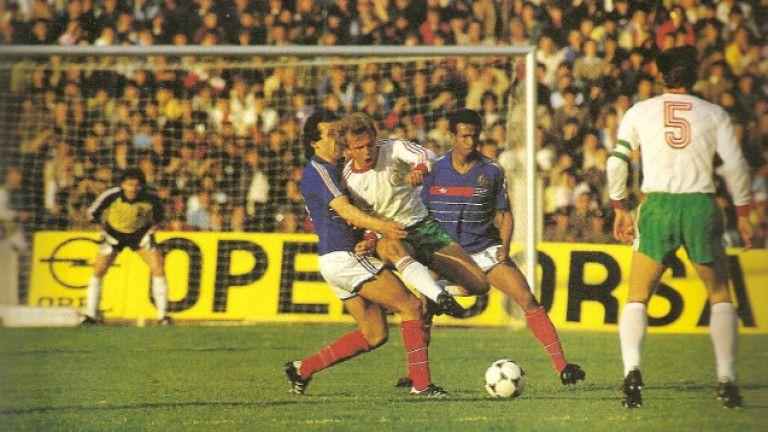Преди 36 години бием европейския шампион Франция