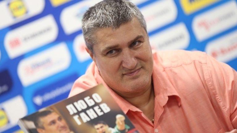 Ганев: Конфликтът с Данчо Лазаров започна след Световното първенство