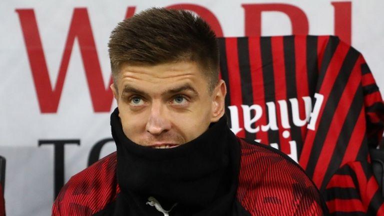 Пьонтек има пет мача, за да спаси бъдещето си в Милан