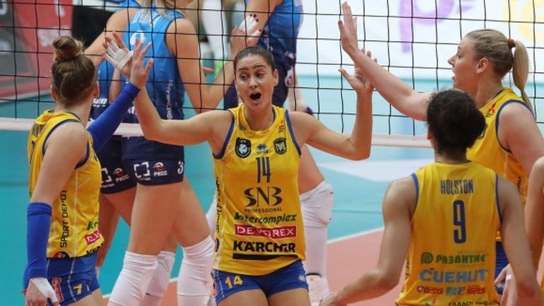 Марица игра достойно, но отстъпи на Динамо (Москва) в ШЛ (снимки)