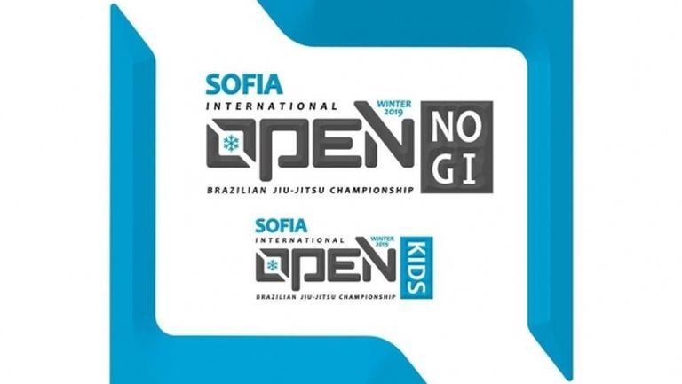 Тази събота ще се проведе зимното издание на Sofia Open BJJ