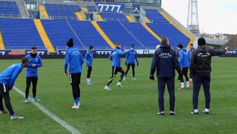 Левски с последна тренировка преди гостуването в Пловдив