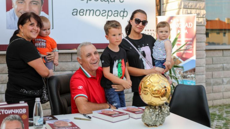 Над 2000 души на крака за Христо Стоичков в Габрово