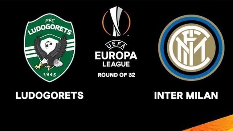 УЕФА обяви началните часове на мачовете с Интер от 1/16-финалите на Лига Европа