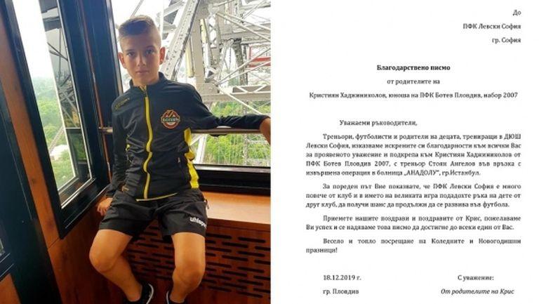 """ДЮШ на Левски даде пример на България, ето какво направиха """"сините"""" таланти за момче от Ботев Пд"""