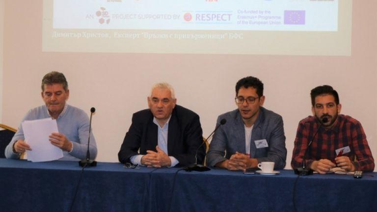 Проведе се заключителна среща по проект LIAISE за България