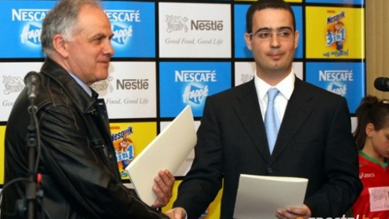 Nestle стана спонсор на волейболната федерация