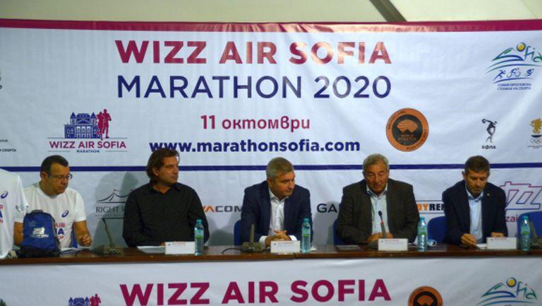 Супер атлети пристигат за Wizz Air София маратон следващата неделя