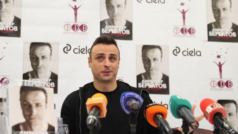 Бербатов за завръщането на Юнайтед в ШЛ, Кавани и критиките към Марсиал