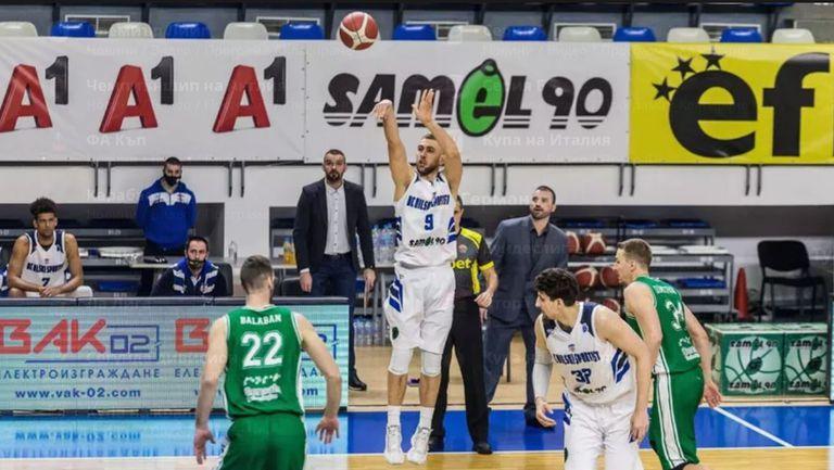 Рилски спортист - Балкан 82:77