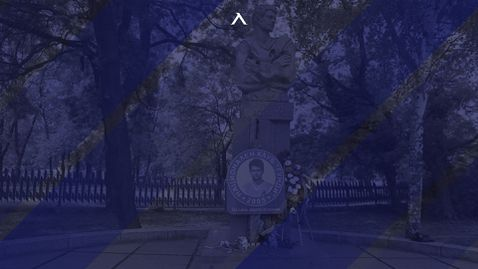 Левски ще поднесе цветя пред паметника на Гунди