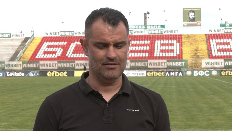 Великов: Имаше само един отбор на терена