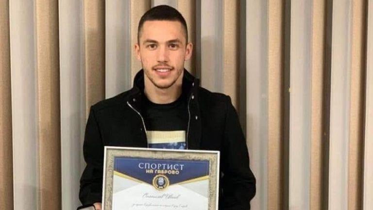 Наградиха Станислав Иванов за принос към спорта в град Габрово