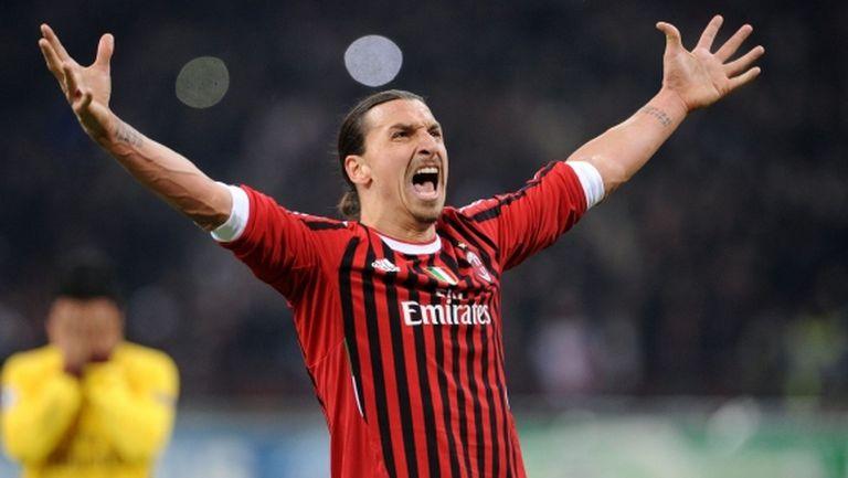Официално: Ибрахимович се завърна в Милан
