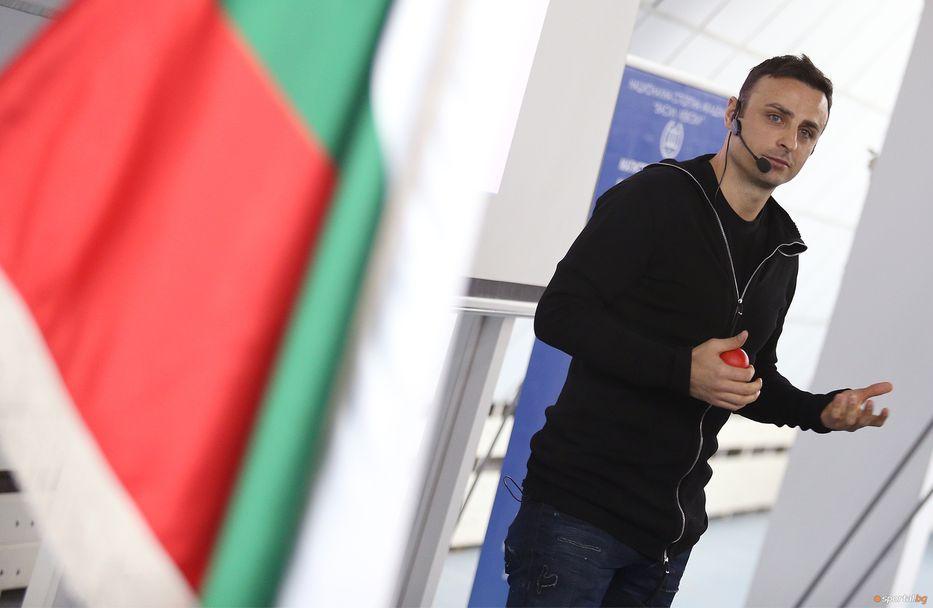 Димитър Бербатов изнесе лекция пред студенти в НСА