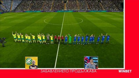 Левски (от 90-те до днес) на крачка от финала след 3:0 като гост на Добруджа