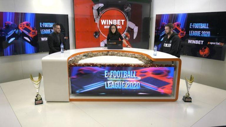 """Студио преди полуфиналните реванши в  """"WINBET е-футбол лига 2020"""""""