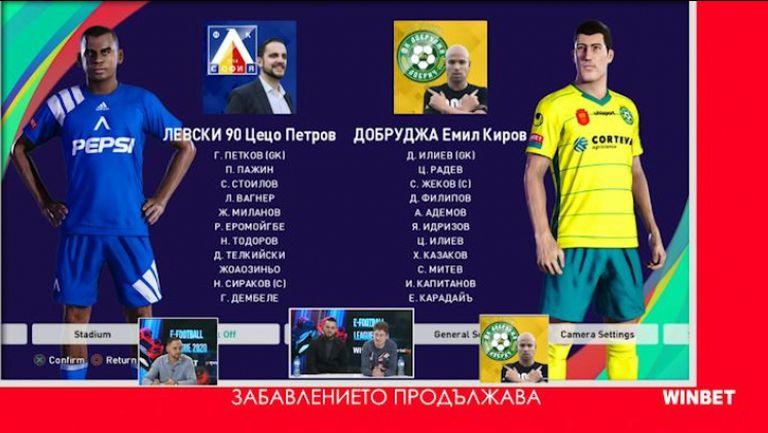Левски (от 90-те до днес) е на финал след втора победа срещу Добруджа