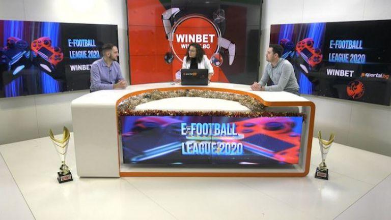 """Студио преди """"вечното дерби"""" на финала в """"WINBET е-футбол лига 2020"""""""