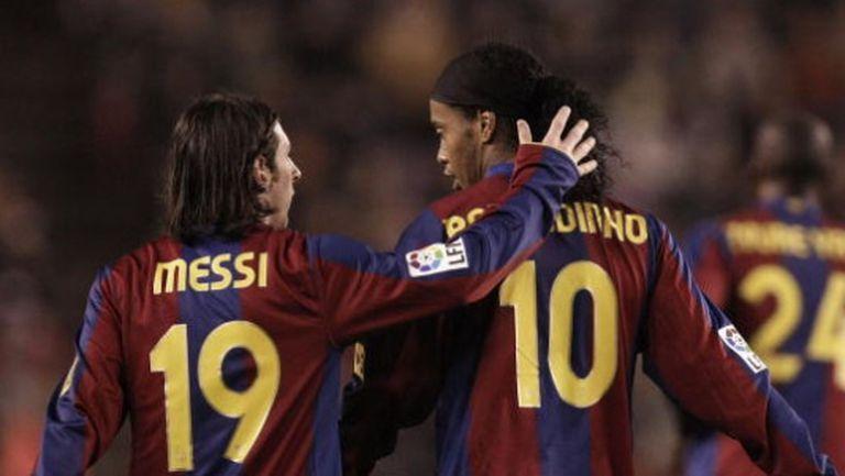 Меси за Роналдиньо: Той винаги е бил специален футболист