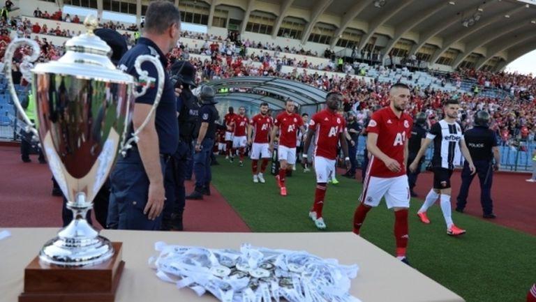 Обявиха кога ще се играе финалът за Купата на България