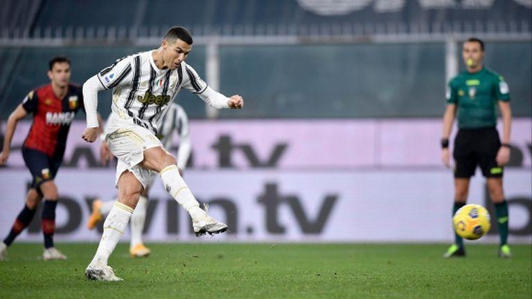 Роналдо донесе труден успех на Ювентус в юбилейния си мач за клуба (видео)