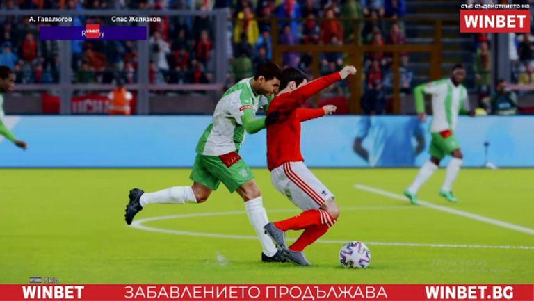 Лудогорец спечели гостуването на Берое в WINBET e-футбол лига