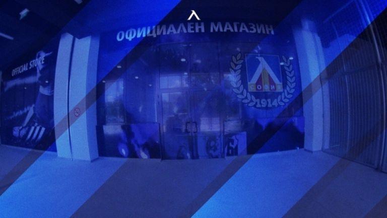 Левски обяви работното време на клубния магазин по време на празниците