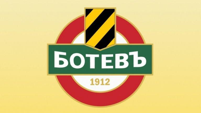 Обрат! Зингаревич подновява преговорите за акциите на Ботев (Пд)