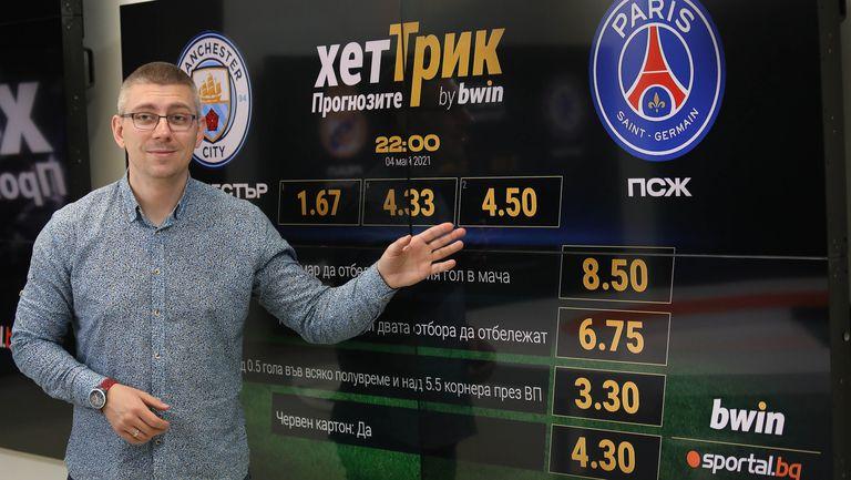 ХетТрик: Прогнозите - Кой ще използва шанса си да играе на финал в Шампионска лига?