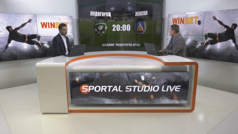 Лудогорец и Левски в сблъсък за първото място - ''Sportal Studio Live'' от Разград