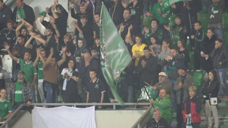 Агитката на Лудгорец в дербито на Първа лига